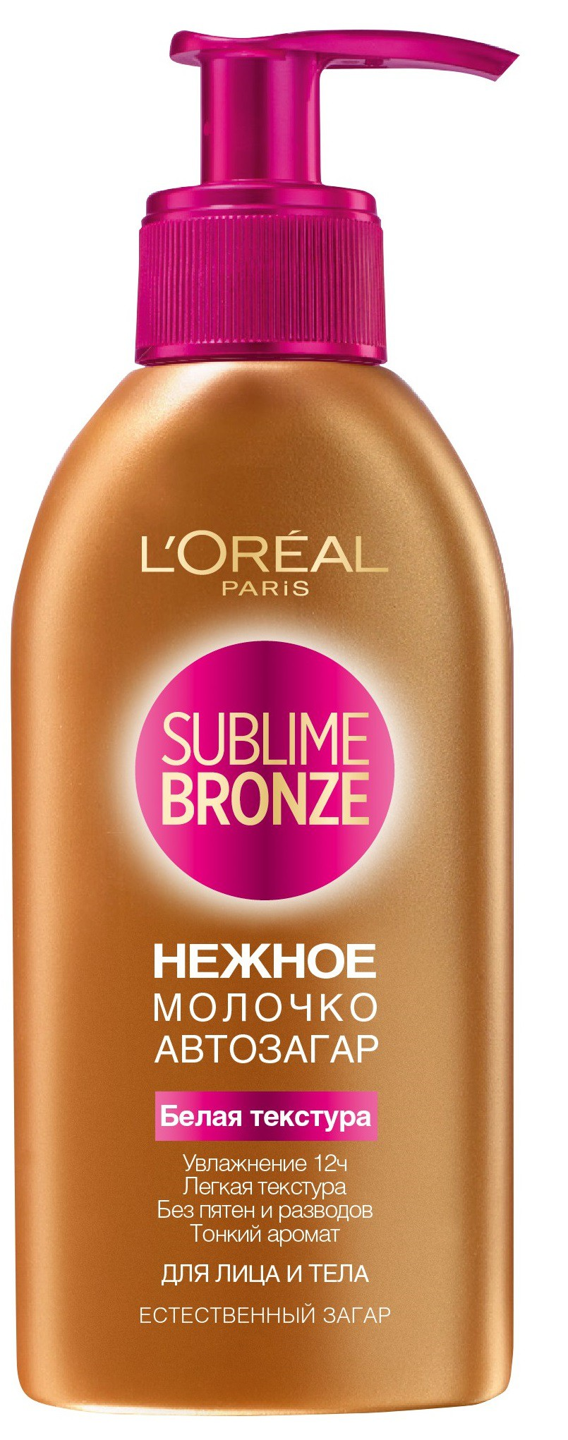 заказ L'Oreal Paris Sublime Bronze Молочко-автозагар для лица и тела, легкое, тающее, 150 мл онлайн